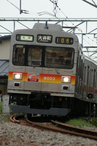 100703-9003-001.jpg