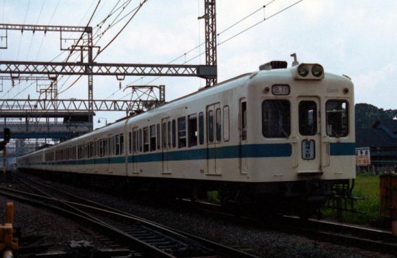 1981-0803-2400-2481-001.jpg