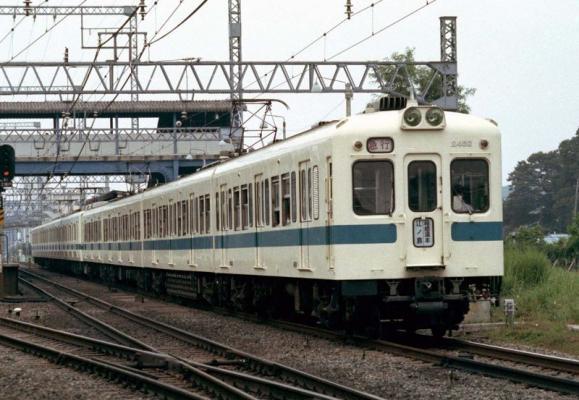 1982-0530-2400-2451-001.jpg