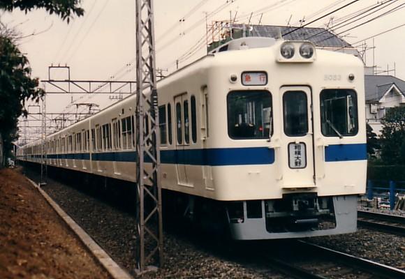 198x-5000-5053-001.jpg
