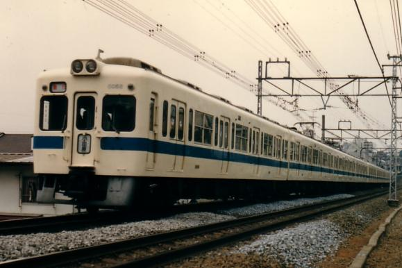 198x-5000-5056-001.jpg