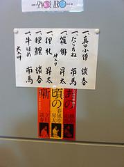 20100714001