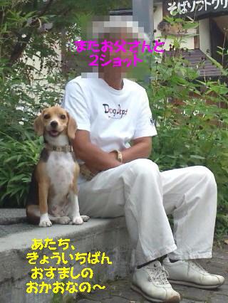 20100919135711_1.jpg