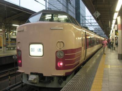臨時ながら@東京駅