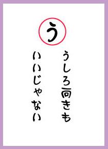 かるた読みWEB3