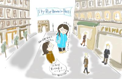 パリ2web小