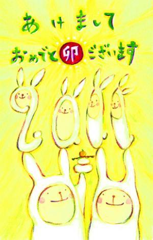 年賀うさweb_convert_20110110224646