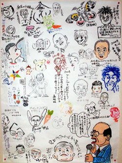 gp2009yosegaki.jpg