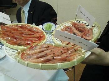 糸魚川南蛮