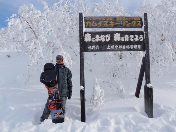 画像趣味スノーボード ブログ2
