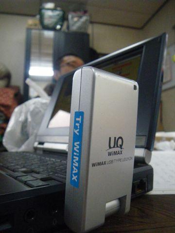 UQ WiMAX!