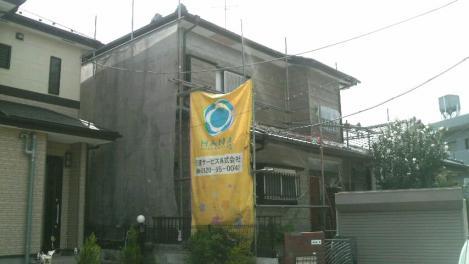 20090821132123