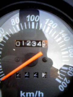 12345…