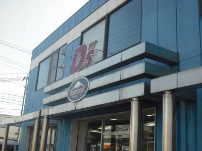 D's鈴鹿店