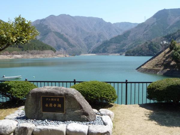 永源寺ダム
