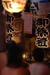 H23石尊祭り3