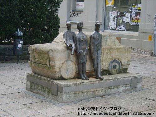 トラバント記念碑