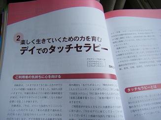 10gatu0011.jpg