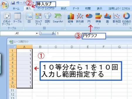 繝ャ繝シ繧ケ縲?繧ィ繧ッ繧サ繝ォ・狙convert_20091122140106