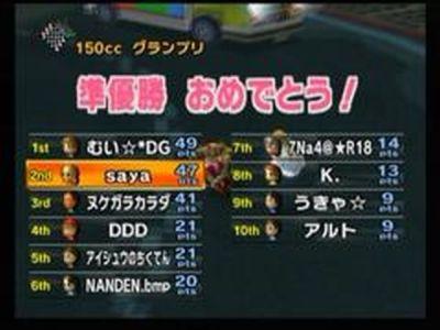 NoName_0003.jpg