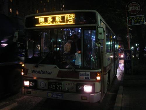 博多駅にて早良2629の3特快