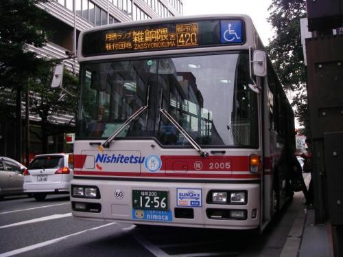 天神大和証券前にて雑餉隈2005の420番