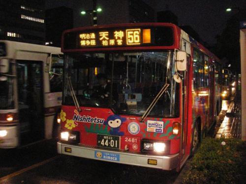祇園町にて柏原2481
