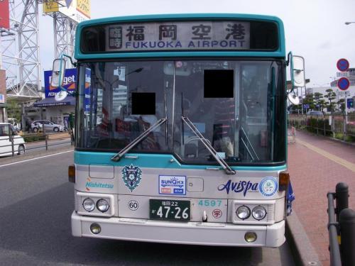 福岡空港にて宇美4597方向幕時代
