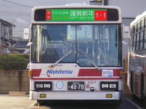 今年も製作2010年幕!今年もよろしくお願いします。ちなみにモデルのバスはもういません