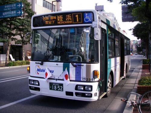 赤坂門にて吉塚2351