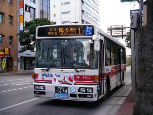 赤坂門にて愛宕浜9802