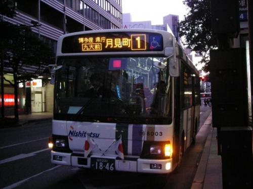 天神大和証券にて吉塚8003