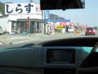 ichigo2-20110305.jpg