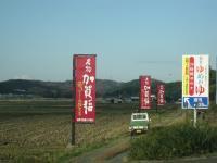 kagafuku-1.jpg