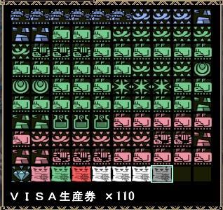 VISA110.jpg