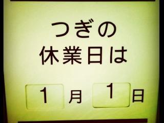 蜀咏悄 4
