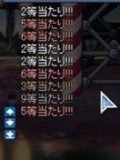 10 21 ダーツ