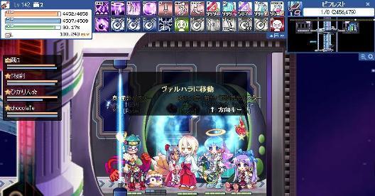 左の方^^;