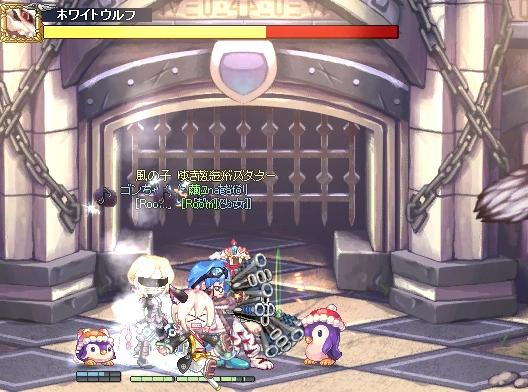 桜丸さんのお友達♪