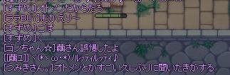 やっと!w