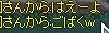 誤爆ありがとう!w