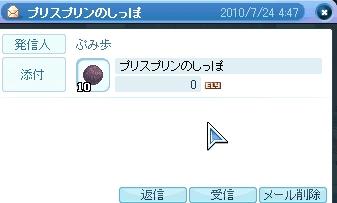 (´・ω・`)シャトーン