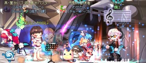 8意外なメンバー♪
