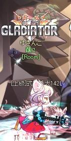 7 うっすらと(○´I`○)
