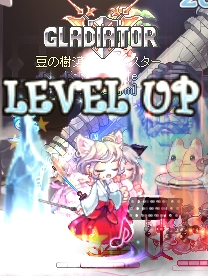 14 Lv144 にUP♪♪
