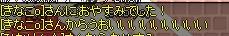 10 復活!w