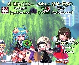8 いぃぃぃぃえぇぇぇい♪