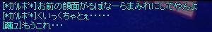 10 がるぼな~ら・・・・w