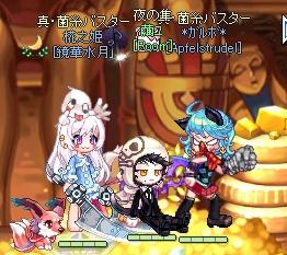 4 姫さんの顔・・・・