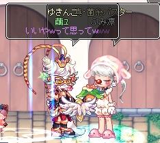 2 ぷみちゃんには・・・